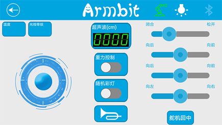 Управлениероботом Armbit с помощью смартфона